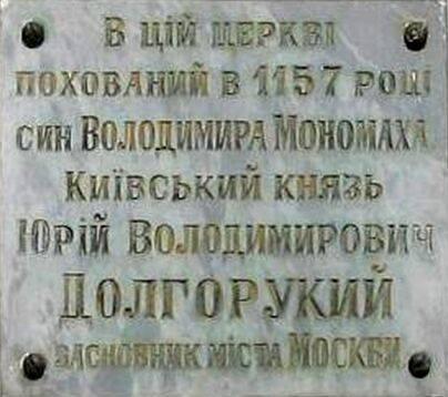 """У него периодически побаливает сердце. Надеется, что его осмотрит врач, - адвокат посетил в СИЗО """"Лефортово"""" военнопленного украинского моряка Цыбизова - Цензор.НЕТ 1528"""